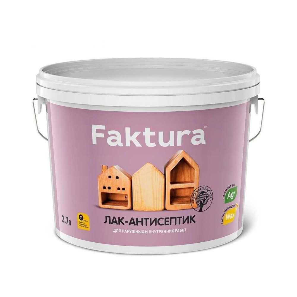 ФАКТУРА краска для деревянных фасад база А  - 2,7л