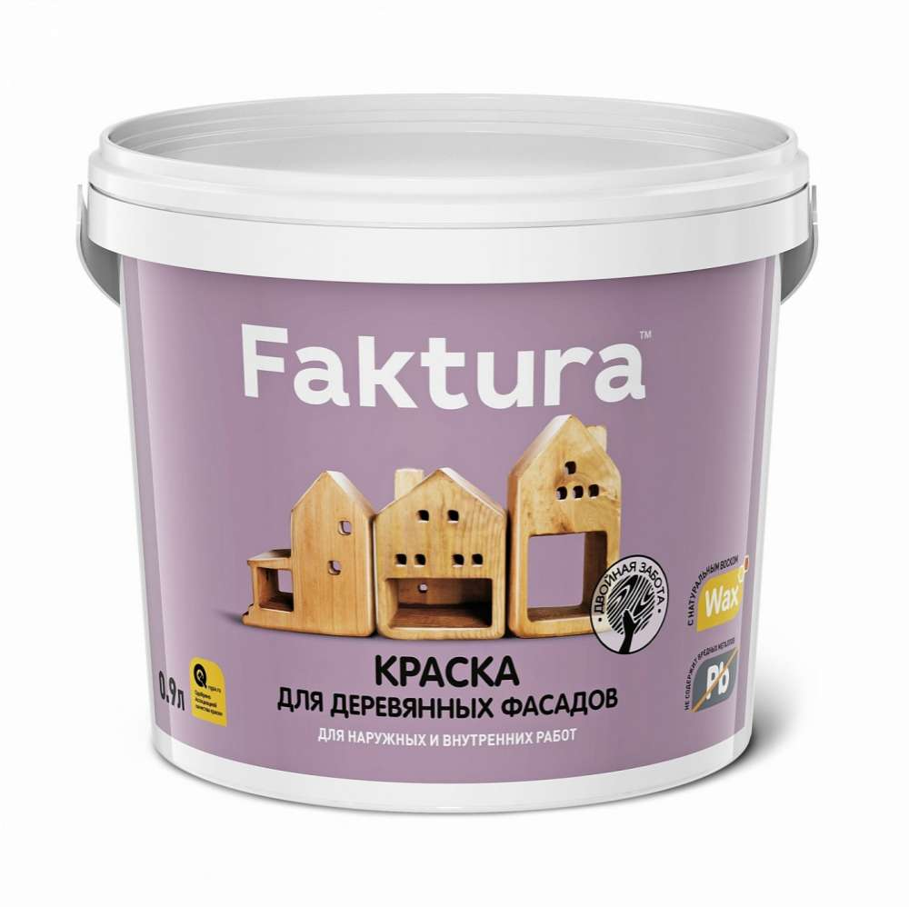 ФАКТУРА краска для деревянных фасад база С - 0,9л