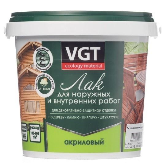 ВГТ лак для внутренних и наружных работ по дереву, камню, бетону, штукатурке   глянец - 2,2л