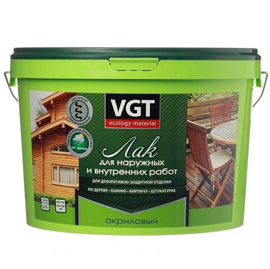 ВГТ лак для внутренних и наружных работ по дереву, камню, бетону, штукатурке  мат - 2,2л
