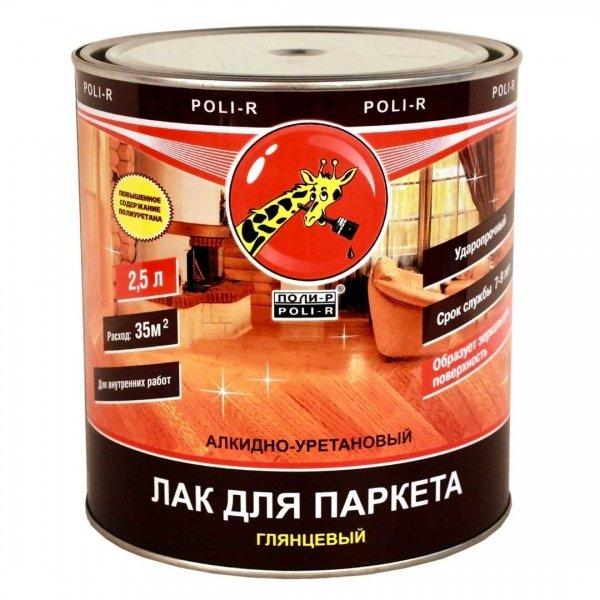 ПОЛИ - Р паркетный лак глянцевый - 2,5л