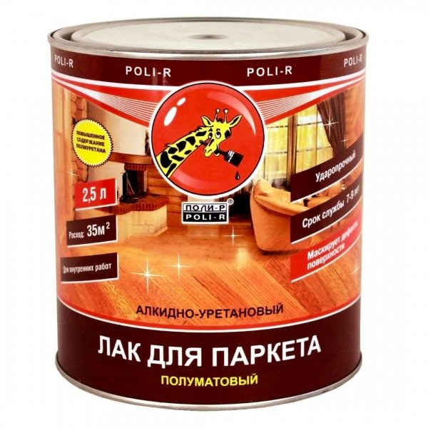 ПОЛИ - Р паркетный лак полуматовый - 2,5л