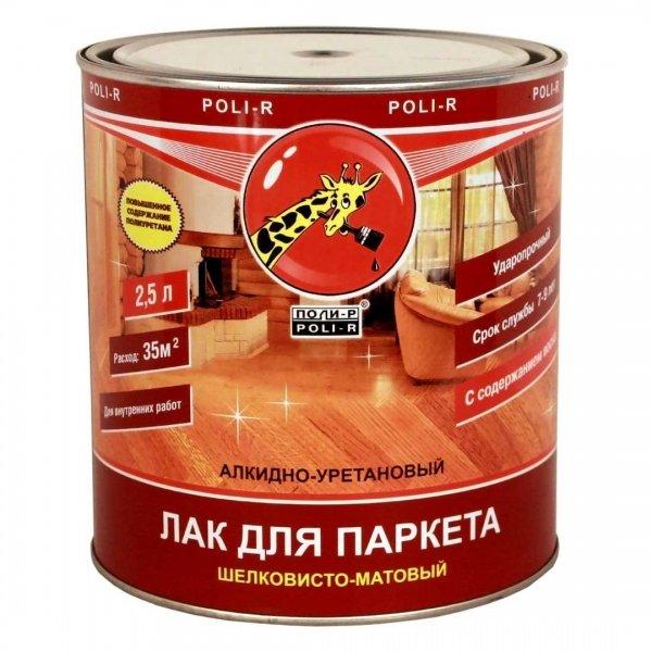 ПОЛИ - Р паркетный лак на водной основе шелковисто-матовый - 2,5л