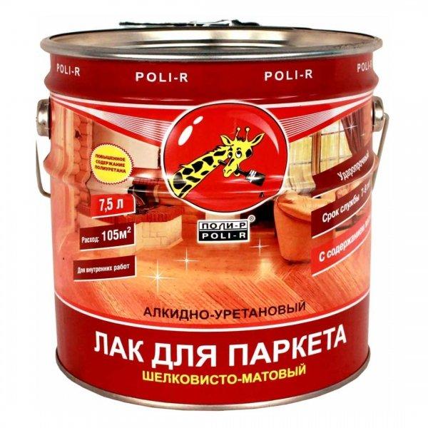 ПОЛИ - Р паркетный лак полуматовый - 7,5л
