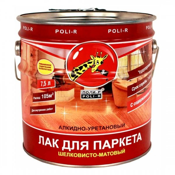 ПОЛИ - Р паркетный лак шелковисто-матовый - 7,5л