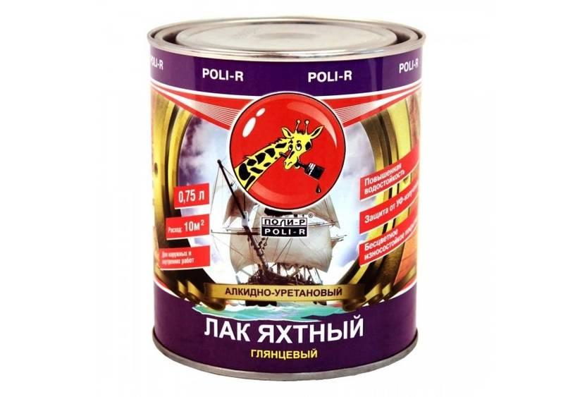 ПОЛИ - Р ЯХТНЫЙ ЛАК (глянец) - 0,75л