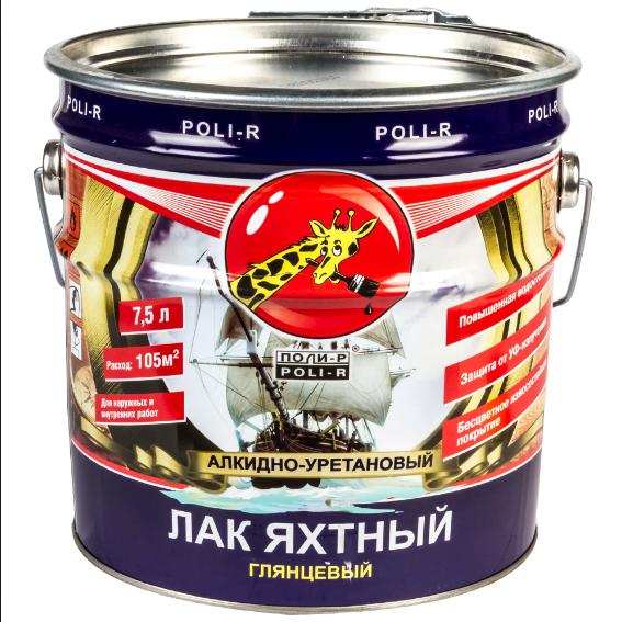 ТИККУРИЛА УНИКА - СУПЕР 20 (П/мат), 90(глянец) - 2,7л