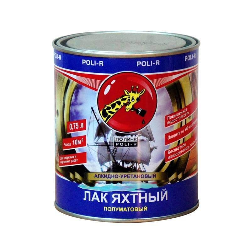 ПОЛИ - Р ЯХТНЫЙ ЛАК (полумат) - 0,75л