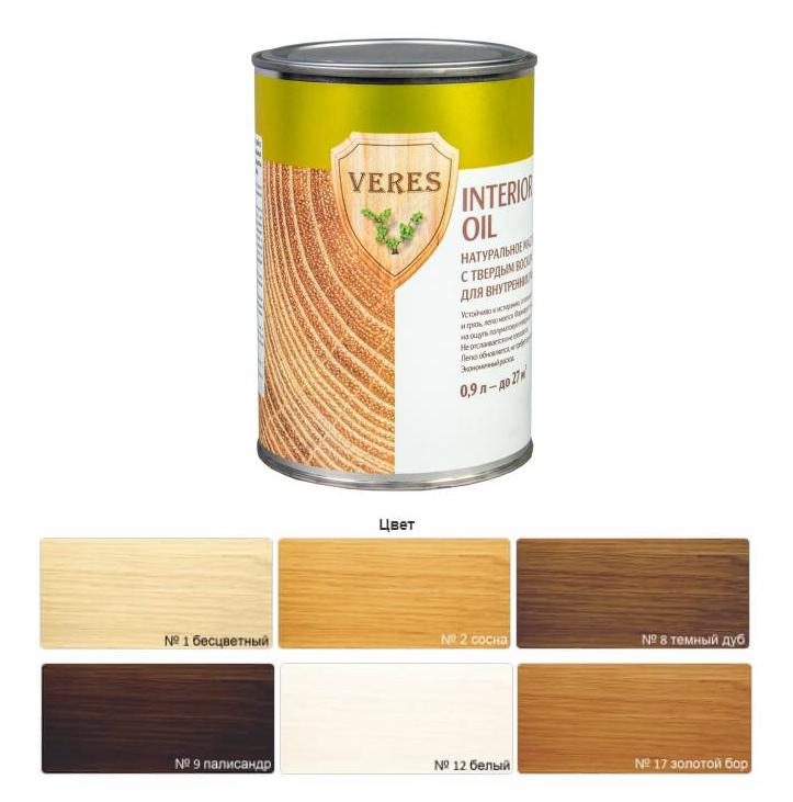 ВЕРЕС масло (бесцветный, белый, сосна, золотой бор, палисандр) - 0,9л