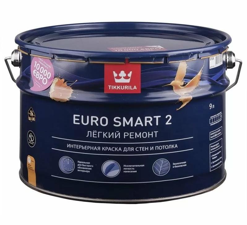 ТИККУРИЛА EURO SMART 2 краска интерьерная для стен и потолков - 9л