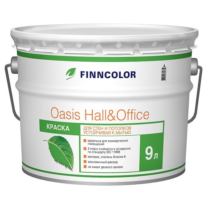 ТИККУРИЛА OASIS HALL&OFFICE краска для стен и потолков база А - 9л