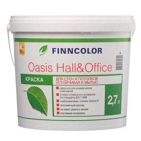 ТИККУРИЛА OASIS HALL&OFFICE краска для стен и потолков база С - 2,7л