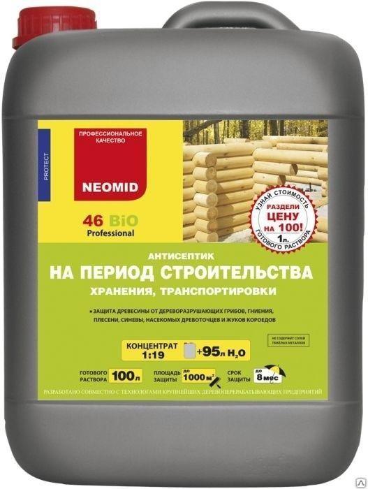 NEOMID 46 БИО антисептик - 5л