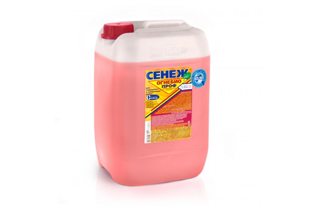 Сенеж ОГНЕБИО ПРОФ - 12л