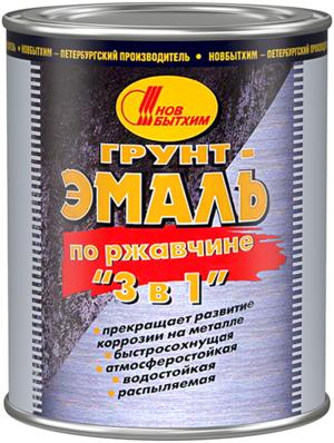 Грунт эмаль по ржавчине Новобытхим (белый, коричневый, красно-коричневый, серый, черный) - 3л