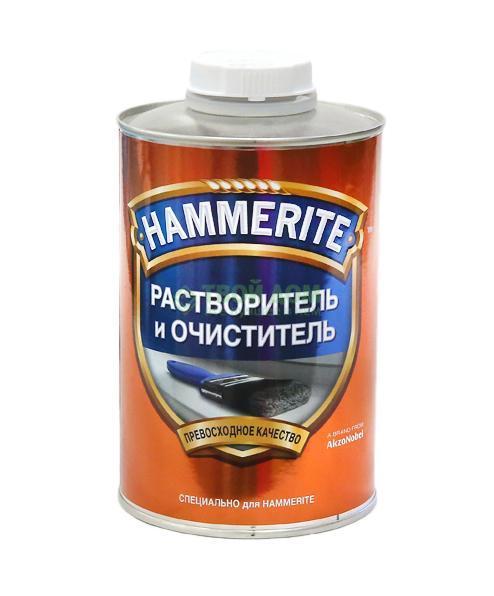 HAMMERITE РАСТВОРИТЕЛЬ  - 0,25л