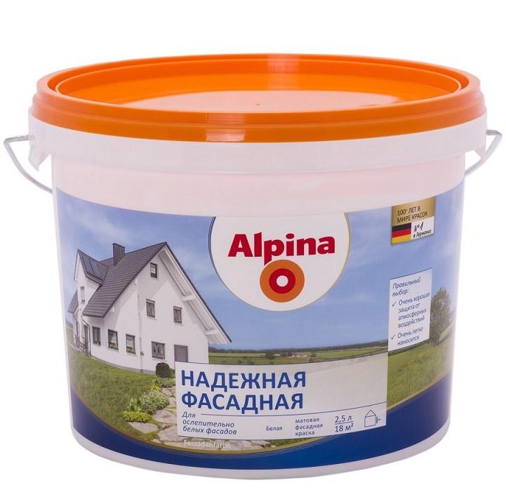 ALPINA  надежная фасадная - 2,5л