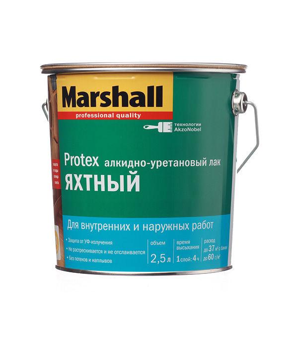 MARSHALL лак яхтный (глянец, полумат) - 2,5л